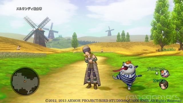 Expansión Dragon Quest X Wii U