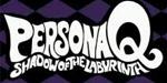 Persona Q y sus dos formas de empezar la aventura