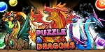 [Breve] Gameplay de Puzzle & Dragons X