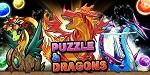 [Breve] Tr�iler de Puzzle & Dragons X