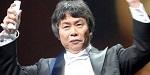 Las ense�anzas de Miyamoto, recopiladas en un cuaderno