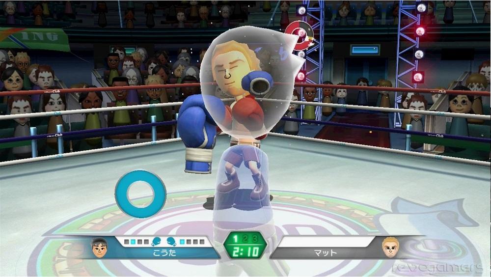 Wii Sports Club Boxeo