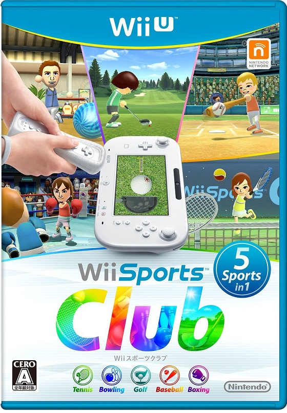 Wii Sports Club boxart