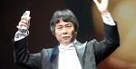 Miyamoto y Kondo confirman su asistencia a la fiesta de cumplea�os de Mario