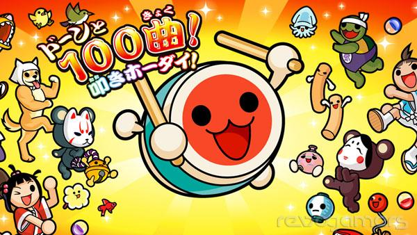 Taiko Drum Master: Tokumori! Wii U