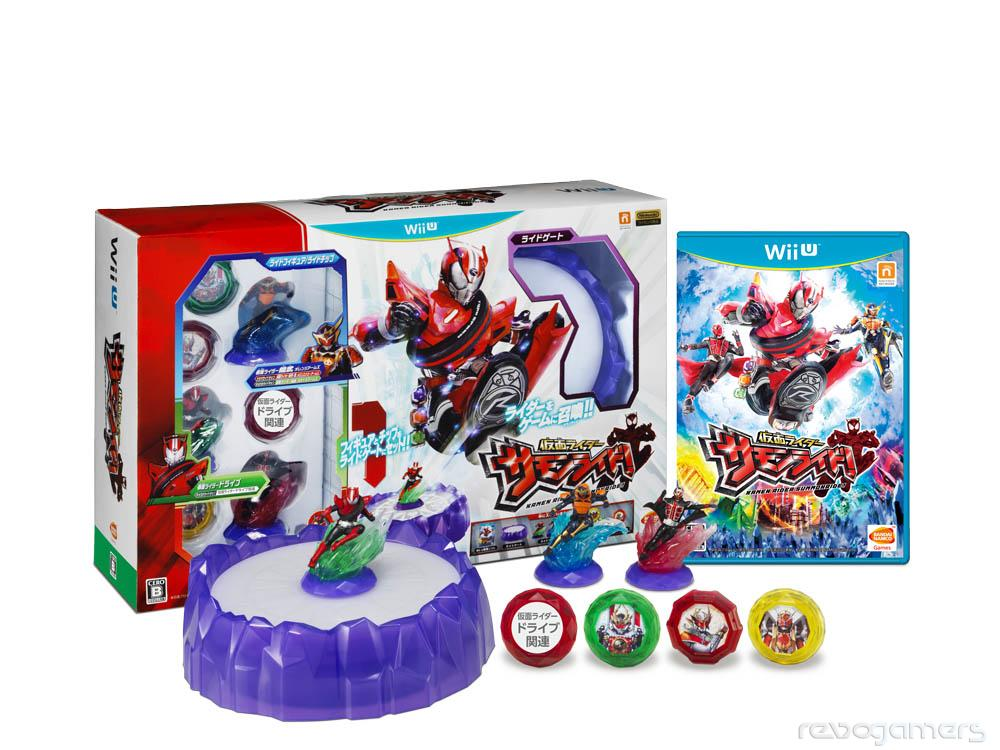 Kamen Rider SummonRide Wii U