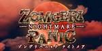 Zomgeri Nightmare Panic llega a la eShop de Nintendo 3DS esta navidad