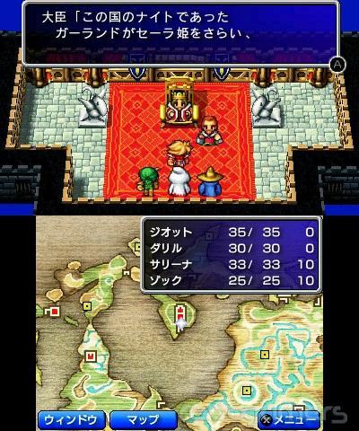 3D Final Fantasy Nintendo 3DS