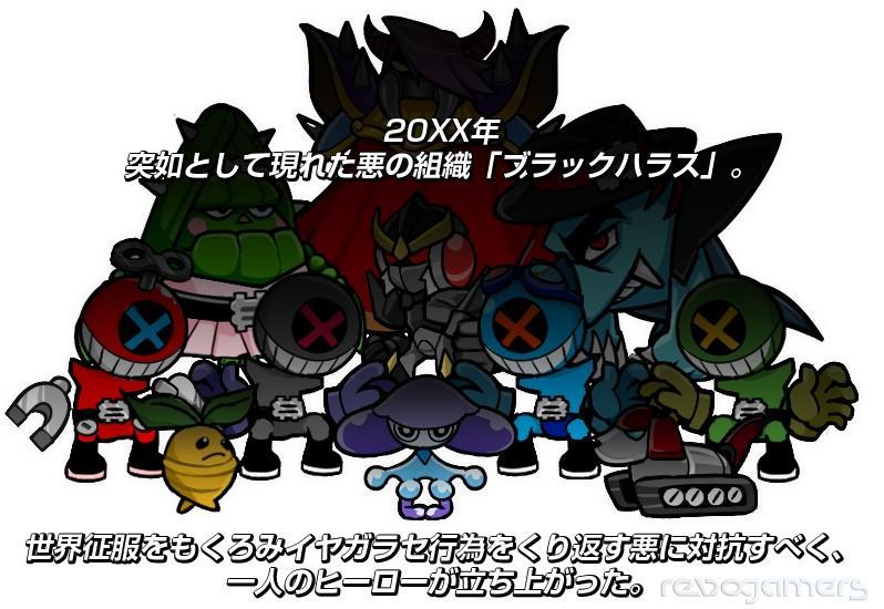 Geki-Throw Warrior Nagerunda Nintendo 3DS