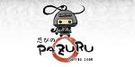 Tr�iler - Pazuru ya tiene editor europeo, se estrena el 27 de marzo