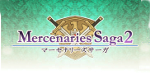 [AN�LISIS] Mercenaries Saga 2: Order of the Silver Eagle (3DS)
