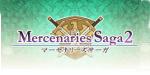 Mercenaries Saga 2 a la venta el 2 de julio