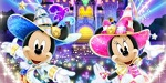 [Breve] Tr�iler de Disney Magical World 2