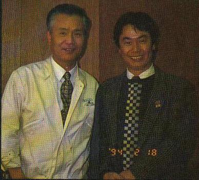 Gunpei y Miyamoto