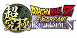 [AN�LISIS] Dragon Ball Z: Extreme Butoden (3DS)