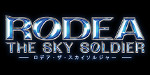 [AN�LISIS] Rodea: The Sky Soldier (Wii U)