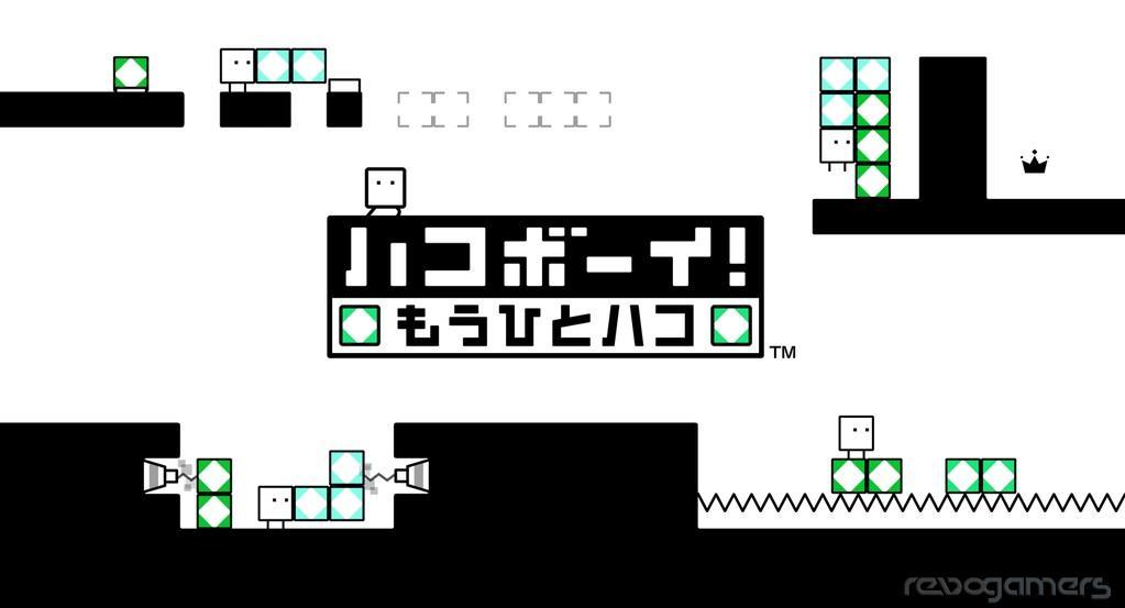 BoxBoy! One More Box Nintendo 3DS
