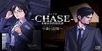 -CHASE- Unsolved Cases Division anunciado para 3DS en Jap�n por ex miembros de Cing