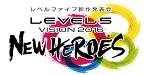 Level-5 Vision 2016, anunciada para el 27 de julio