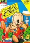 Bonk,s Adventure cover PC Engine