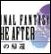 [Rumor] FFIV: The After Years se va a WiiWare