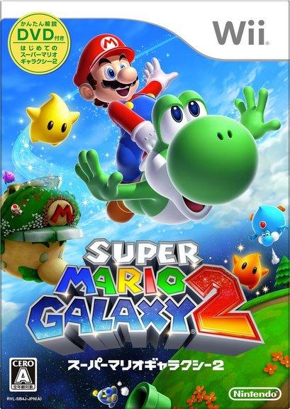 Multijugador Renovado Y Homenaje Al Mundo 1 1 En Super Mario Galaxy 2 Revogamers