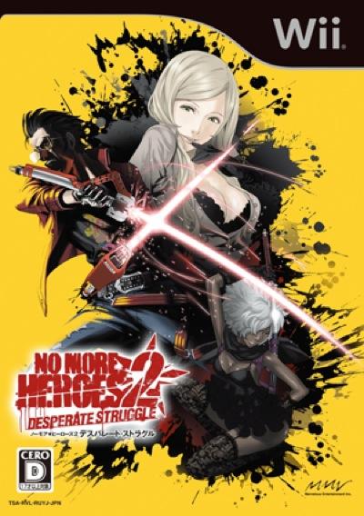 No More Heroes carátula japonesa