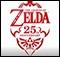 Nintendo soluciona los problemas al registrar Ocarina of Time 3D