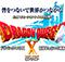 Un peque�o paseo por la ciudad de Dragon Quest X