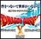Novedades en Dragon Quest X
