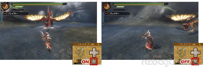 Monster Hunter 3 G 3DS Avance