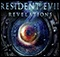 As� habla castellano Jill Valentine en Resident Evil: Revelations