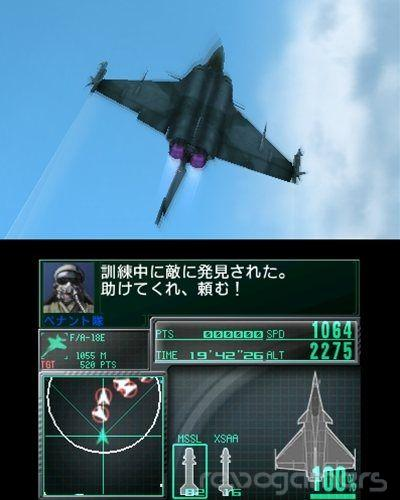 Análisis Ace Combat 3DS