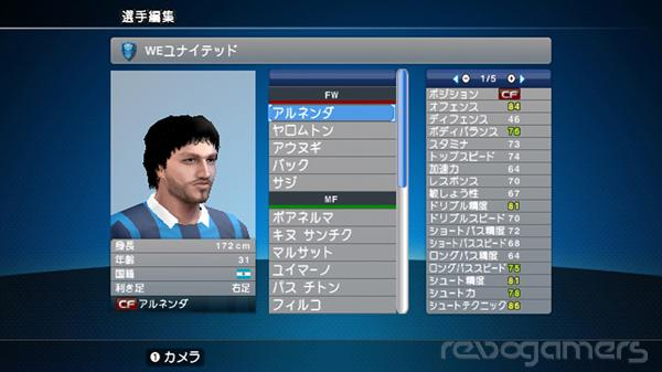 pes 2012 wii analisis