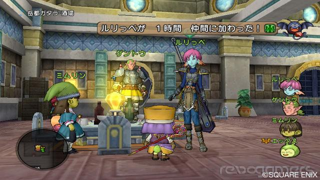 dragon quest x online wii
