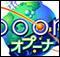 Trailer oficial de Opoona [Actualizado]