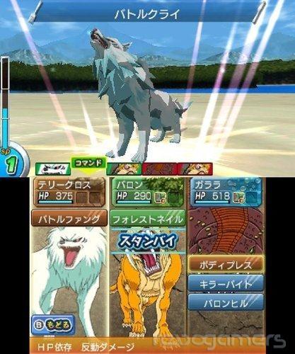 toriko gourmet monsters nintendo 3ds
