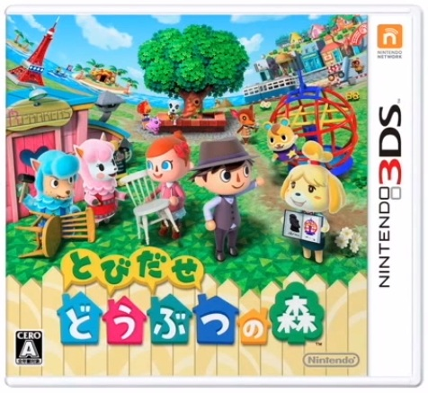 Evento Nintendo 3DS abril