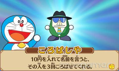 Imágenes de Doraemon: Nobita's Secret Gadget Museum - Imagen 1 de 4