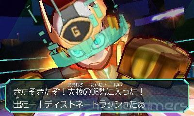 Hero Bank Nintendo 3DS