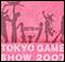 Tokio Game Show 2010 vuelve a estar hu�rfano de Wii
