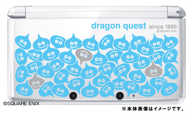 nintendo 3ds edicion especial dragon quest