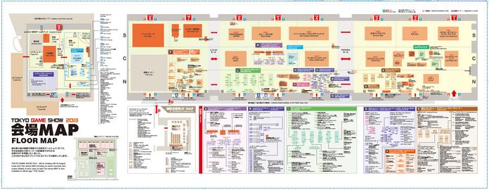 Mapa Tokio Game Show 2013