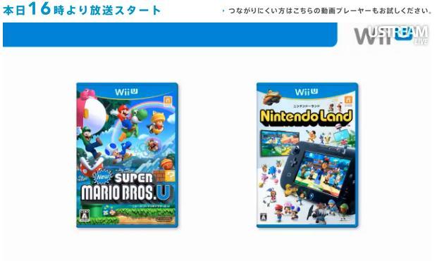 Precio juegos Wii U