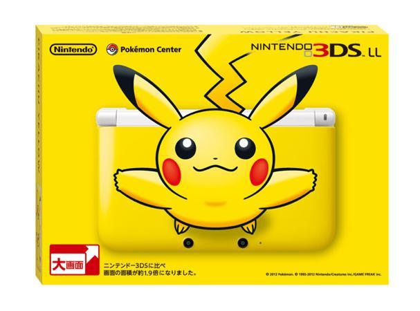 Nintendo 3DS XL Edición Pikachu