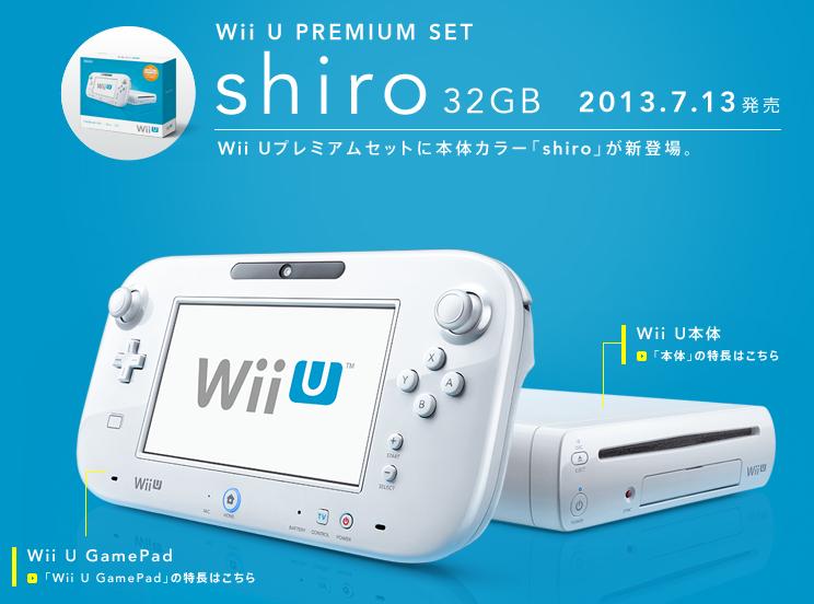 Wii U Premium Blanca