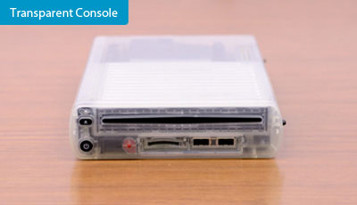 Wii U carcasa transparente