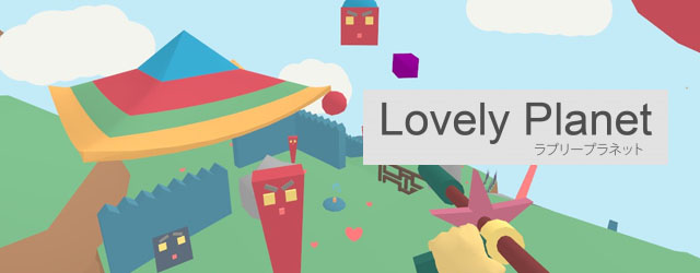 An�lisis - Lovely Planey (Wii U)