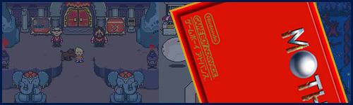 Olvidados Nintendo