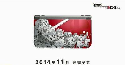 New Nintendo 3DS XL ed. Super Smash Bros.